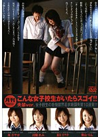 (36txxd47)[TXXD-047] 月刊 こんな女子校生がいたらスゴイ!! 失禁ver. ダウンロード
