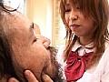女子校生のキモ男舐めまくり サンプル画像0