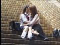 放課後レズキス女子校生 Vol.1 27
