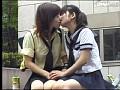 放課後レズキス女子校生 Vol.1 39