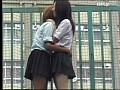 放課後レズキス女子校生 Vol.1 7