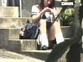 (36uumd01)[UUMD-001] 街角もっこりパンチラ 01 ダウンロード 36