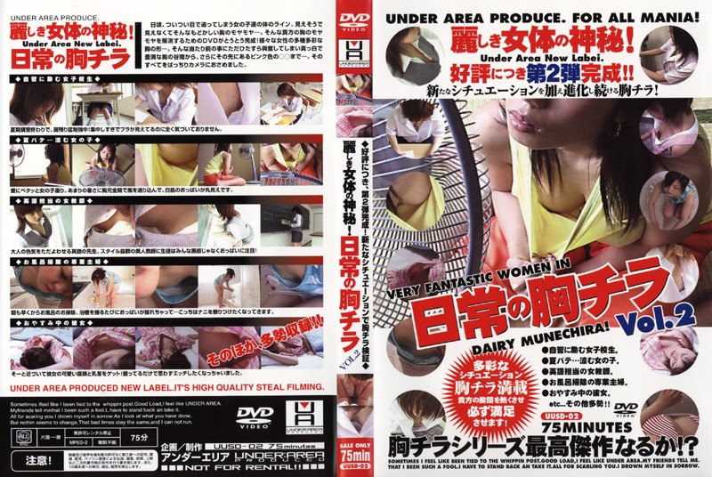 【女教師風呂】お風呂にて、女教師ののぞき無料熟女動画像。日常の胸チラ VOL.2