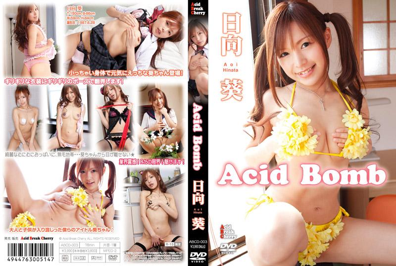 【日向葵  Acid Bomb VJAV】日向葵出演のH無料動画像。Acid Bomb 日向葵