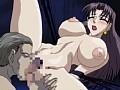 【エロアニメ】淫の方程式 第二話 陵辱の宴 21の挿絵 21