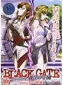 ブラックゲート 姦淫の学園 gate2 陰の使徒