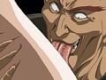 東京鎮魂歌(レクイエム) 第一話 淫性の処術