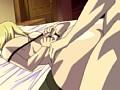 【エロアニメ】聖肛女 ~背徳の美臀奴隷~ 第一章 聖なる契約書 22の挿絵 22