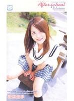 Happy Date After school 愛葉亜季 ダウンロード