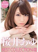 桜井あゆ BEST COLLECTION 4時間 ダウンロード