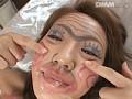 美少女顔面ハプニング 二宮沙羅 19