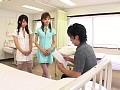 ドS痴女ダブルマッサージサロン 紅音ほたる 大沢佑香 1