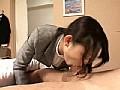 社長秘書はインテリ痴女 雨音しおん 3
