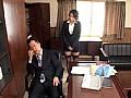 社長秘書はインテリ痴女 雨音しおん 4