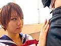 ザーメン中出し凌辱女子校生 小坂めぐる 8