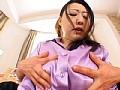 近親相姦 お母さんの美尻 織原寧々 25