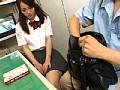 ザーメン中出し凌辱万引き少女 七咲楓花 の画像2