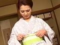 ザーメン中出し凌●美人女将 艶堂しほり No.10