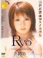 Ryo ダウンロード