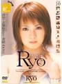 Ryo(AV女優)の無料サンプル動画/画像