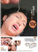(3swf00124)[SWF-124] 精液まみれ美顔ブッカケ200連発4時間 ダウンロード