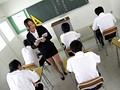 私、生徒たちに中出しレイプされました… 山本美和子 10