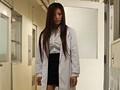 美人潜入捜査官 椎名ゆな 9