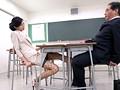 痴女教師 乃亜 1