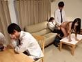 生徒に自宅を乗っ取られた若妻女教師 美人妻が奴隷ペットと化す3日間の凌辱劇 つぼみ 8
