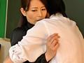 ソープに堕ちた女教師 三浦恵理子 5