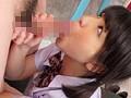 ザーメンナイアガラ 美少女に一撃大量中出し 葵こはる 3