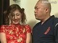 お嬢様系天然美乳M女優 白石麻梨子 衝撃のデビュー 15