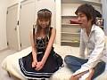 エロかわメイド 蛯原姫奈 10