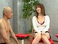 膣内注入 中出し専用マンコ 木村那美 3