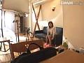 中性少女 デビューシンドローム 長谷川あゆみ 1