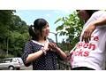 実の妹とSEX温泉旅行 京野ななか サンプル画像0