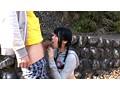 実の妹とSEX温泉旅行 小川菜乃 サンプル画像2