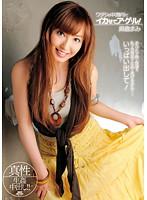 麻倉まみ Mio Hiragi Craves to Feel Jizz Over Her Cramped Pussy jp