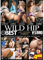 WILD HIP the BEST