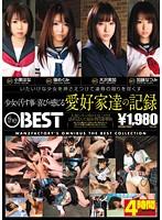 (3wrc00022)[WRC-022] 少女を汚す事に喜びを感じる愛好家達の記録 the BEST ダウンロード