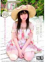 (3wsd005)[WSD-005] Pure Smile 吉川莉奈 ダウンロード