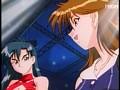 【エロアニメ】きゃんきゃんバニーエクストラ Vol.1 16の挿絵 16