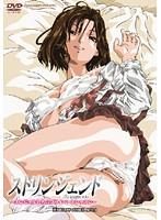 ストリンジェンド~エンジェルたちのプライベートレッスン~ MY BLOW JOBER ACT.3