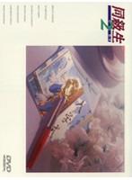 【エロアニメ】同級生2 第3章 夏・別れ・そして…のエロ画像ジャケット