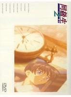 【エロアニメ】同級生2 第5章 ホワイト・クリスマス…|にじすきっ!