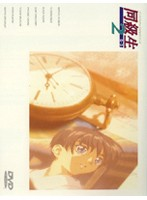 【エロアニメ】同級生2 第6章 心もよう・くもりのち…|にじすきっ!