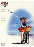 【エロアニメ】同級生2 第8章 それぞれの春 そして…|にじすきっ!