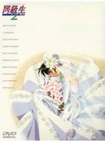 【エロアニメ】同級生2 最終章 兄妹…それとも…のエロ画像ジャケット