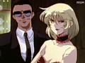 【エロアニメ】淫獣VS女スパイ 16の挿絵 16