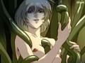 【エロアニメ】淫獣VS女スパイ 36の挿絵 36